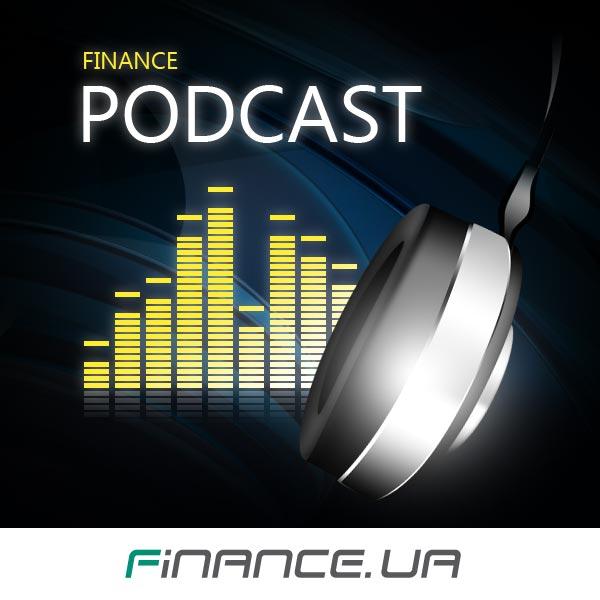 Подкасты от Finance.UA