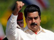 Инфляция в Венесуэле превысила 248%