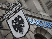 Barclays заплатит $50 млн за валютные манипуляции