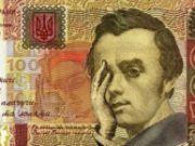"""""""Коммуналка"""" размером с пенсию: При росте тарифов необходимо предоставлять субсидию 100% украинцев?"""