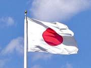 Власти Японии могут ввести меры поддержки экономики на $45 млрд до летних выборов в парламент