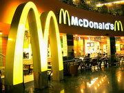 McDonald's має намір продати частку в японському підрозділі
