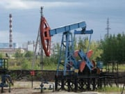 Лагард не ждет быстрого восстановления цен на нефть