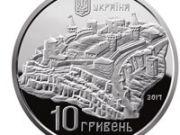 """Нацбанк вводит в обращение памятную монету """"Старый замок"""" (фото)"""