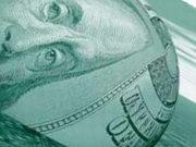 Наличный курс доллара