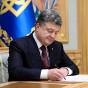 Президент подписал закон о кредитном регистре Нацбанка