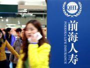 Найбільший страховик Китаю лякає