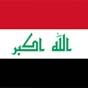 Ірак вперше в історії почав експорт газу