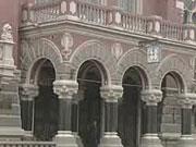 НБУ и Минфин начали обсуждение реструктуризации ОВГЗ в портфеле Нацбанка