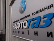"""Минрегион инициирует реструктуризацию долгов коммунальных предприятий перед """"Нафтогазом"""""""