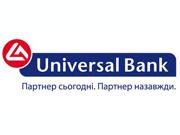Когда Universal Bank поменяет собственника в Украине