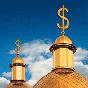 Порошенко підписав закон, що звільняє церкву від сплати податків