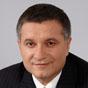 Райвідділи в минуле: Аваков пообіцяв до кінця року модернізовані поліцейські ділянки і нових дільничних поліцейських