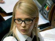 Тимошенко просит организовать внеочередную отставку Яценюка