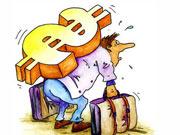 Валютные заемщики прорвались в Раду
