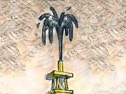 Нефть Brent торгуется выше $40 за баррель