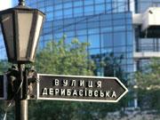 Вакантность стрит-ритейла в Одессе и Львове остается минимальной