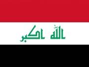 Ирак впервые в истории начал экспорт газа