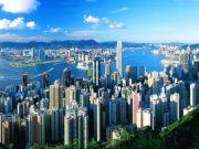 Продажі житла в Гонконзі впали на 70% - до мінімуму за 25 років