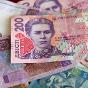 У Гонтаревої підрахували кількість готівки гривень в країні (інфографіка)