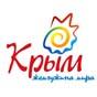 Від Криму відмовилися турфірми Європи