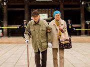 Японцы побили собственный рекорд по долгожителям