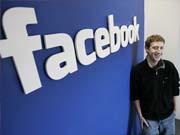 Facebook створить технологію читання думок