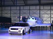 Ричард Бренсон представил новый космический корабль Virgin Spaceship Unity