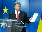 Рада ратифицировала Соглашение об ассоциации Украина-ЕС, Порошенко его сразу же подписал