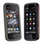 HMD Global представила свій перший пристрій під брендом Nokia