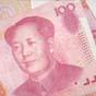 Заміна долара на юань ізолює Росію від механізмів забезпечення - міжнародний експерт