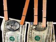 На чем попадаются банковские служащие