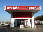 """""""Лукойл"""" купит около 250 АЗС в странах Бенилюкса"""