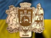 Львовская область перечислила в сводный бюджет 13 млрд грн