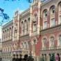 """НБУ виступив проти вилучення депозитів громадян """"в особливий період"""""""