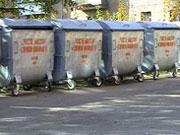 Как изменится тариф на вывоз мусора — предложения депутатов и экспертов