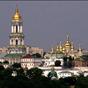 Генпрокуратура хоче повернути Києву землі Лаври та Софії