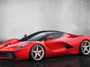 Назван самый дорогой автомобиль 21 века