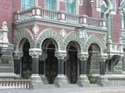 Загальний чистий збиток банківської системи України за 9 міс. 2009 р. становить 20,944 млрд грн