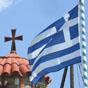 Греция получит транш на 6,7 млрд евро