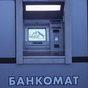 Витрати банків за перші два місяці 2015 року зросли на 268,6%