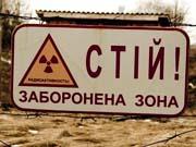 Украинцам возобновят доплату за работу в Чернобыльской зоне отчуждения