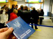 Украинцы смогут проходить погранконтроль за 3-5 секунд