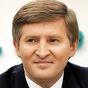 Ахметов купує компанію, яка отримала дозвіл на розробку шельфу Чорного моря