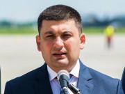 Український продукт має отримати підтримку на внутрішньому ринку - Гройсман