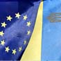 """Україна отримає від ЄС матеріальну допомогу в 600 млн євро - при виконанні """"умов"""""""