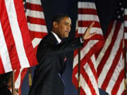 Обама ввів нові обмеження для торговців зброєю