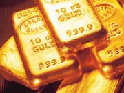 Золото демонстрирует лучшую динамику для января-февраля за 35 лет