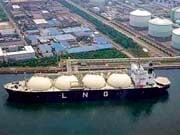 Перший танкер з іранською нафтою прибув у Європу