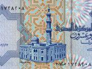 Египет девальвировал свою валюту почти на 13%